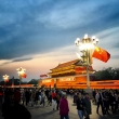 Probably most guarded place in CHina - Tiān'ānmén Guǎngchǎng - heavenly Peace square