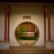 Doors to Suzhou - one from the most beautiful cities in CHina - city of hundreds gardens